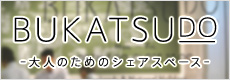BUKATSUDO
