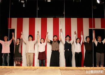 「暖かい氷河期」2006年公演より