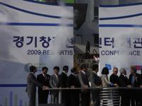 京畿道クリエーション・センター (Geonngi Creation Center)の オープニング式典。京畿道の知事、 安山市長等が列席。(10/29)