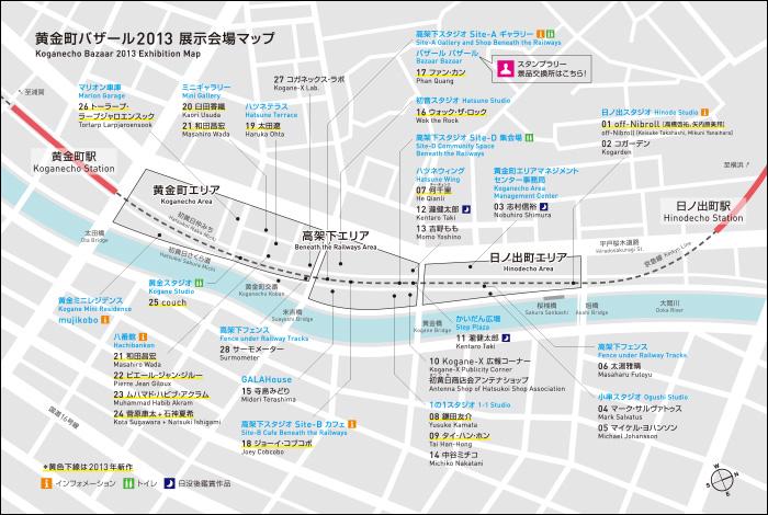 展示会場マップ