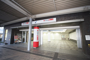 創造空間9001。かつては東横線桜木町駅舎だった
