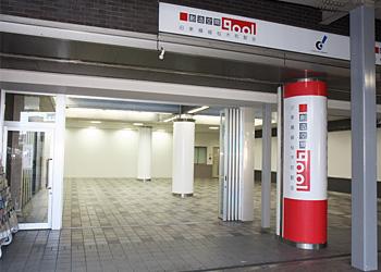 創造空間9001(建物入口)。旧東横線桜木町駅舎を活用。