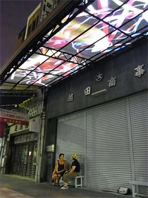 志村信裕《ribbon》, 2010, 「あいちトリエンナーレ」長者町での展示