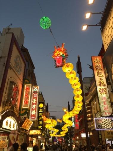 横浜中華街(筆者撮影)