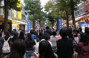 横浜音楽空間(伊勢佐木町)