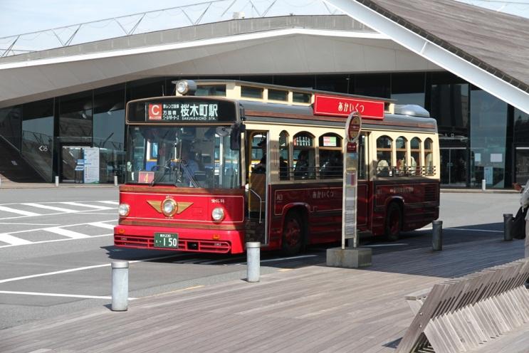 横浜 市バス 料金