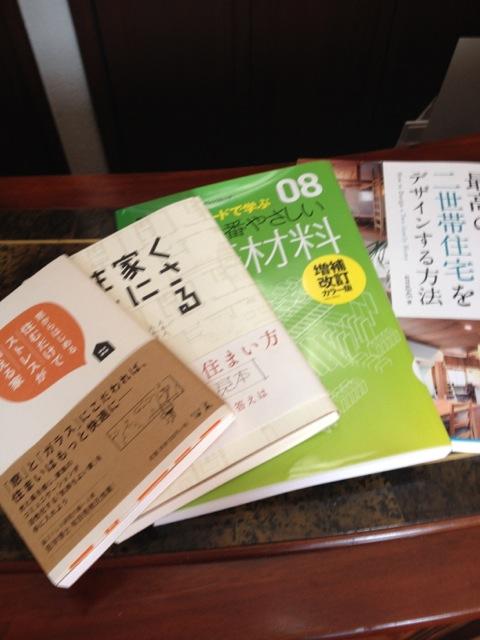 建築家の執筆本(新刊、1,000円~)