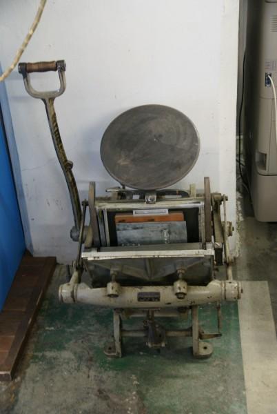 古い活版の機械