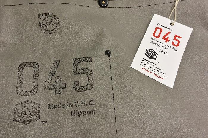 DSC_5366R