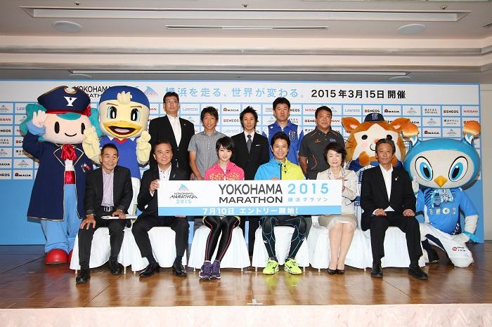 (写真提供:横浜マラソン組織委員会)