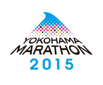 横浜マラソン2015シンボルマーク