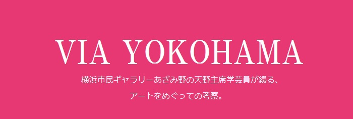 viayokohama