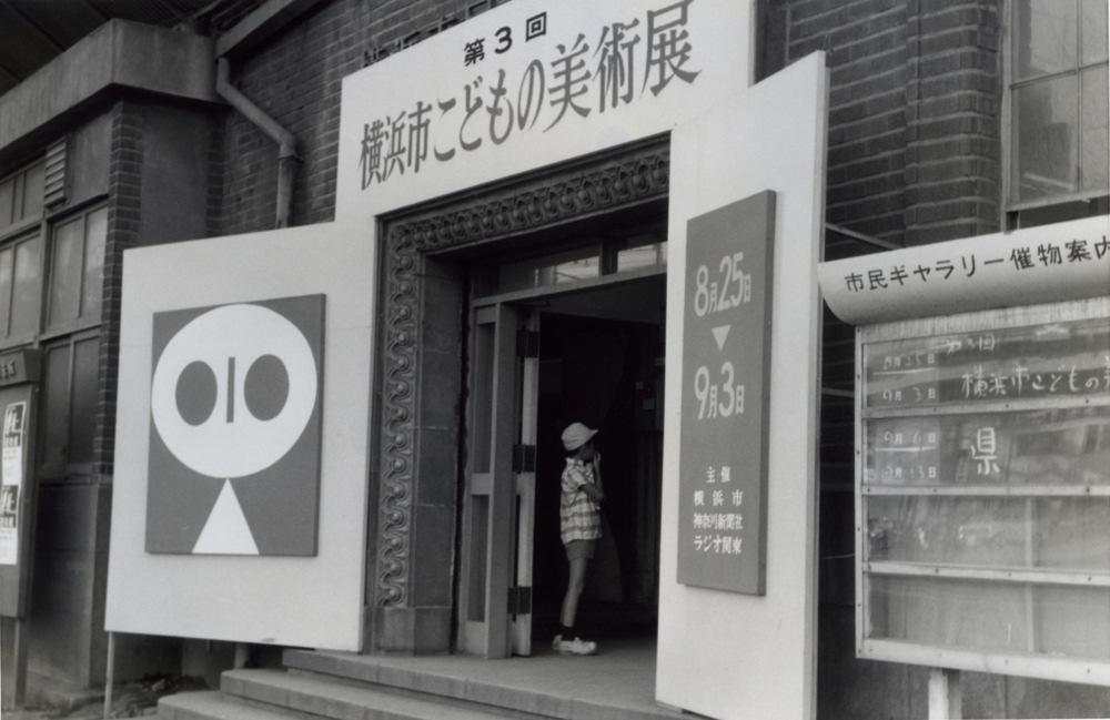 kodomo_1小