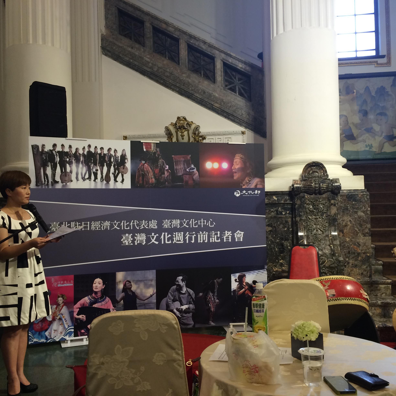 6月2日に行われた国立台湾博物館での記者発表。