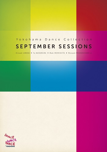12.SEPEMBER SESSIONS_s