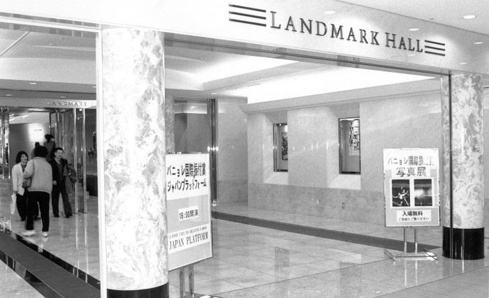 1996年ダンコレ開催時の様子 photo:小川峻毅(Shunki OGAWA)
