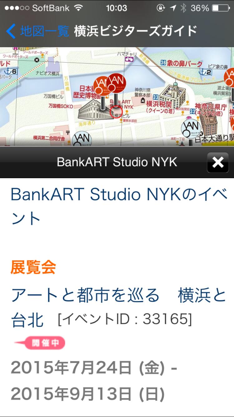 横浜MAPS2