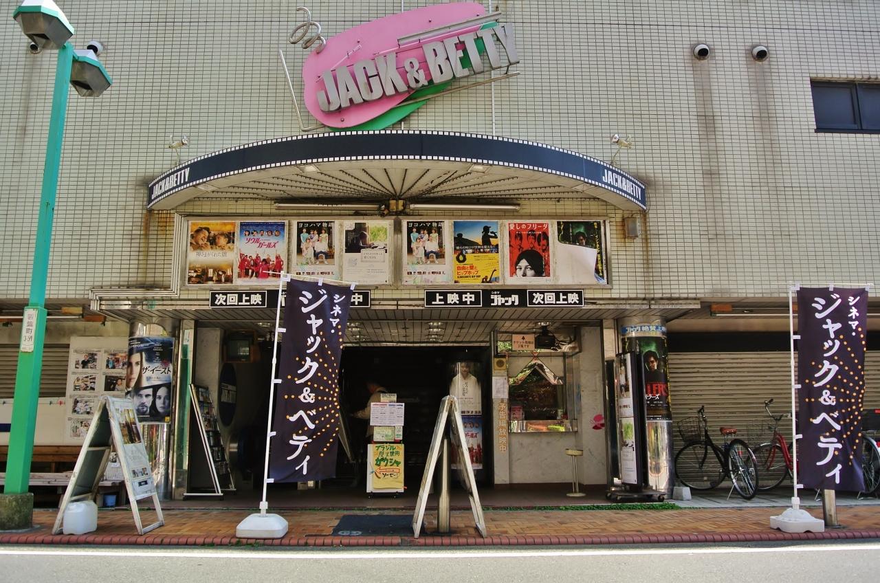 Photo:OONO Ryusuke