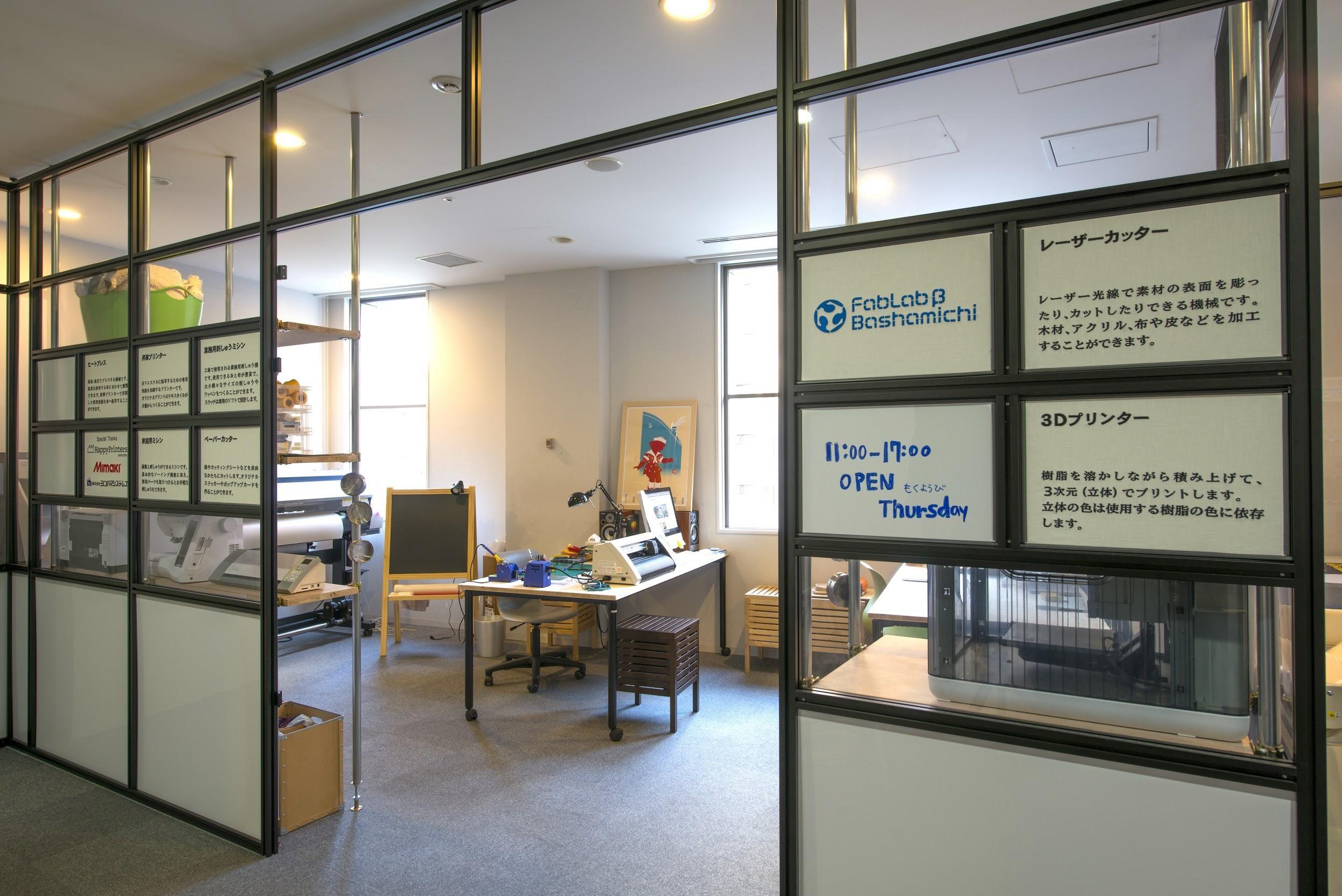 Photo:YCCヨコハマ創造都市センター