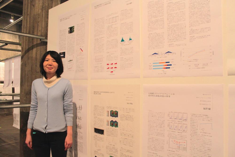 橋の維持管理のための検査方法について発表した黒田璃紗さん