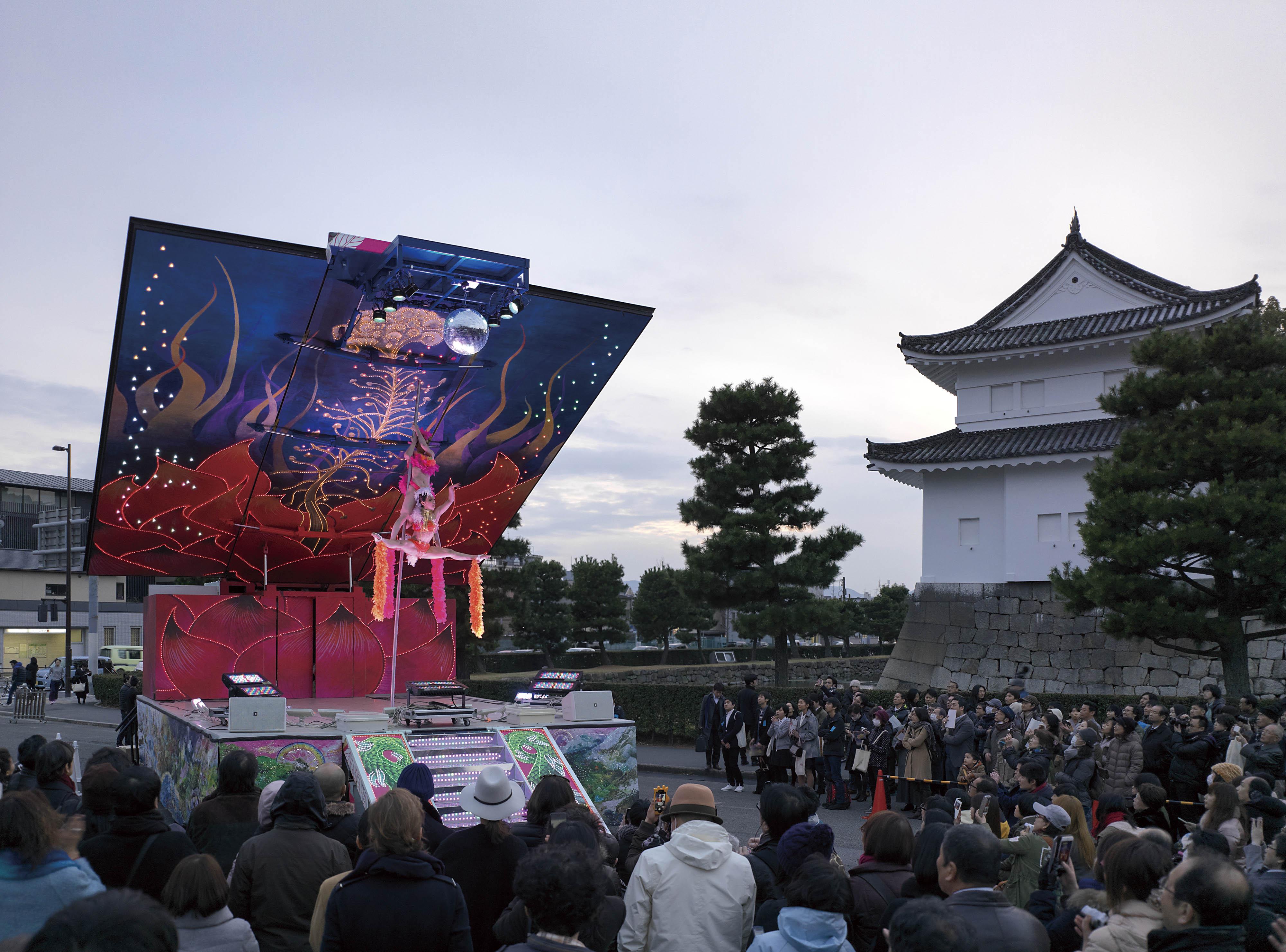 パラソフィア京都国際現代芸術祭における二条城でのイベント風景 2015 年 3 月 6 日 撮影:表恒匡