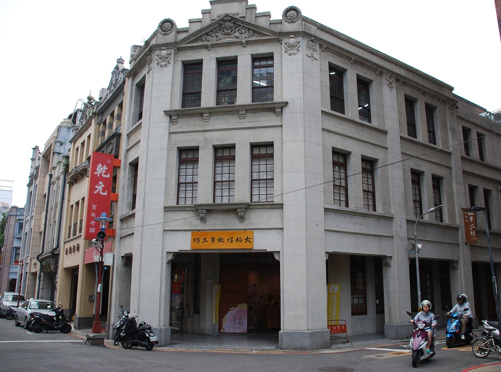URS 44。正面が台北観光案内所。