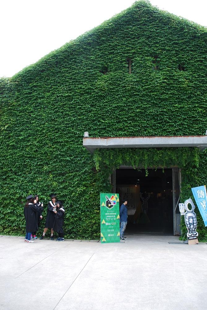 崋山1914 大学の卒業制作展が開催されていた。