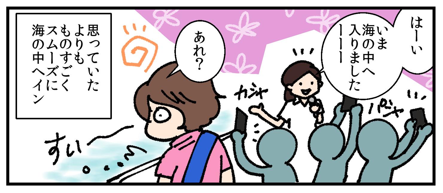 10_バス02