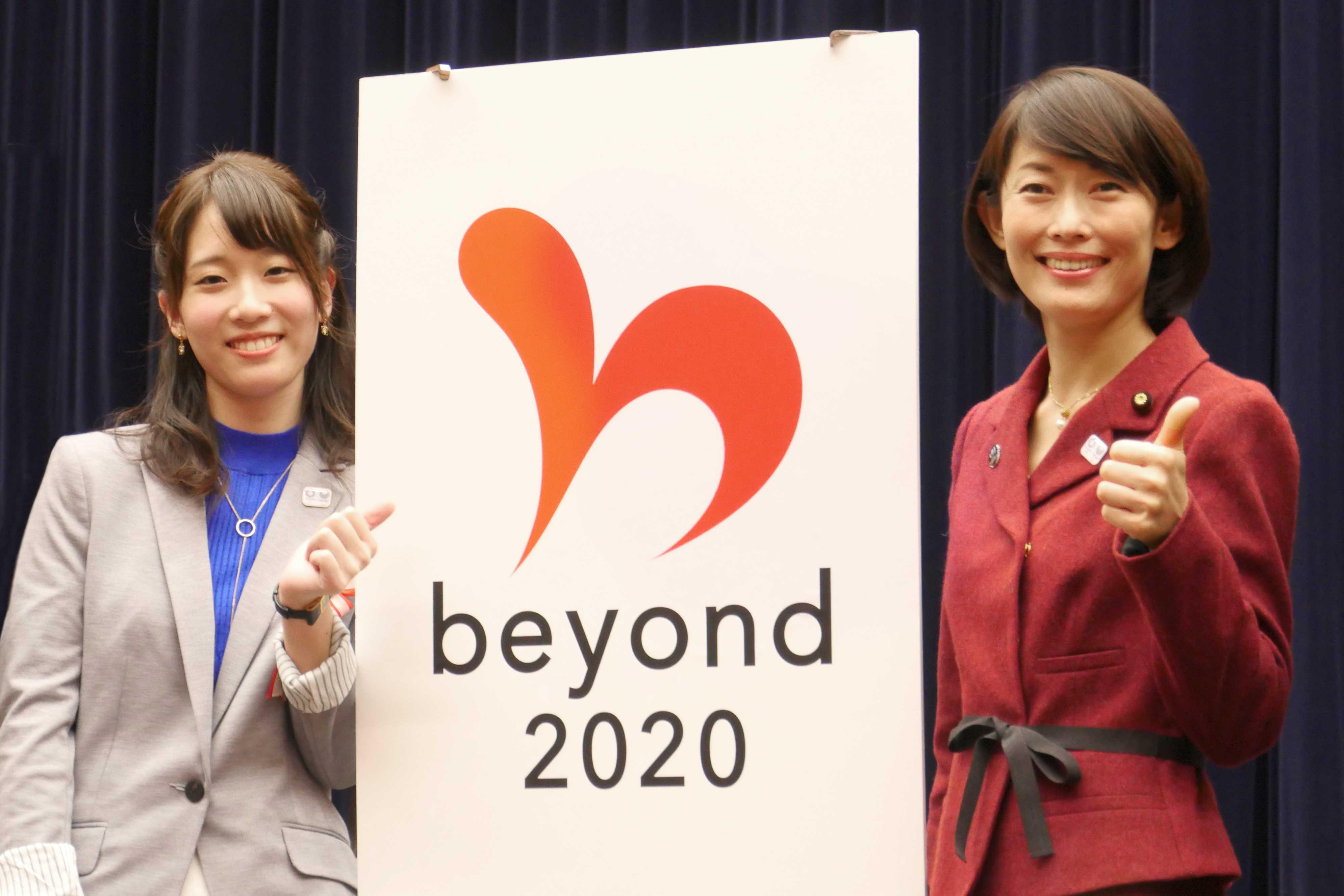 beyond2020表彰式m02