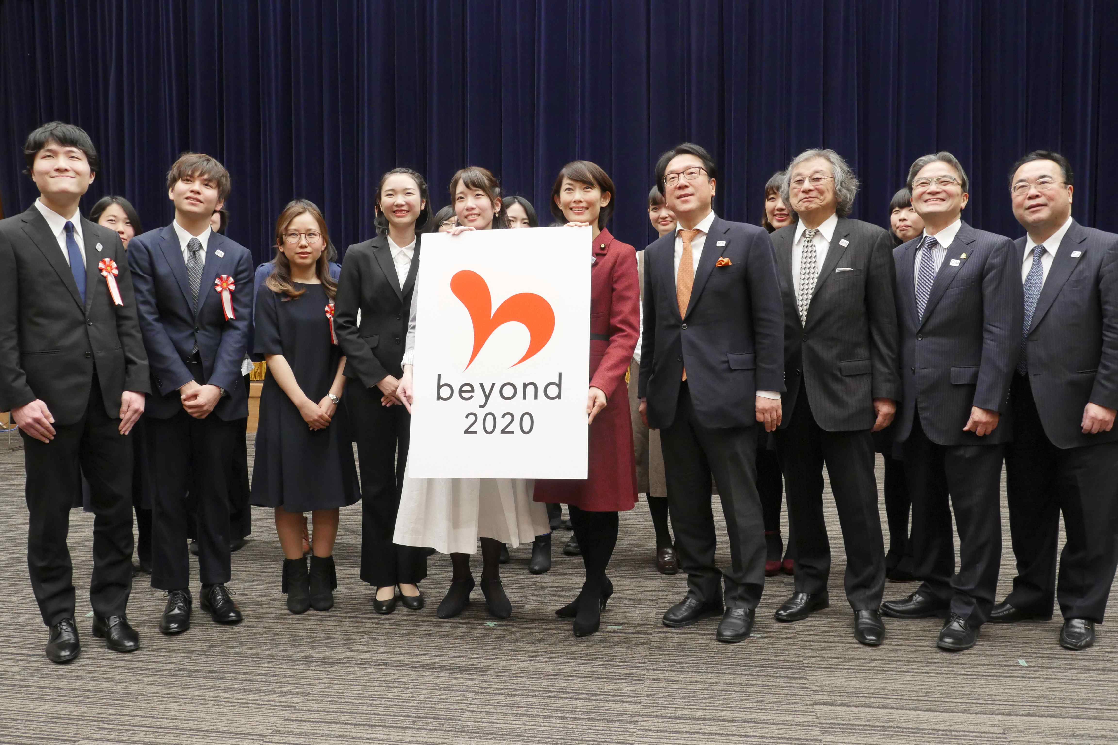 beyond2020表彰式m03