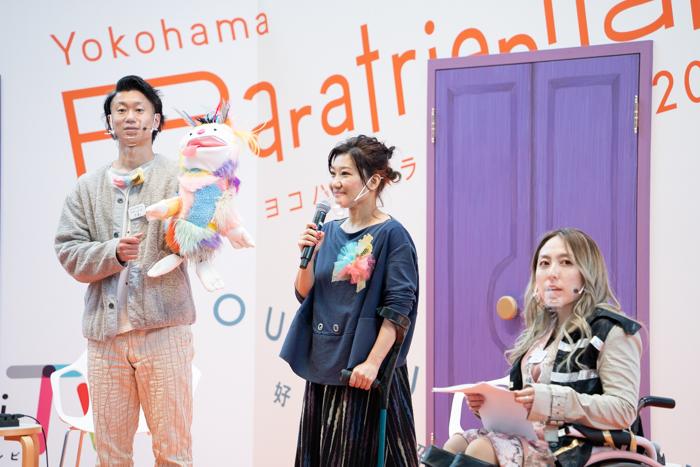 ヨコハマ・パラトリエンナーレ2020 「our curioCity ‒好奇心、解き放つ街へ」をテーマにオンラインと横浜市役所で開催 | 創造都市横浜